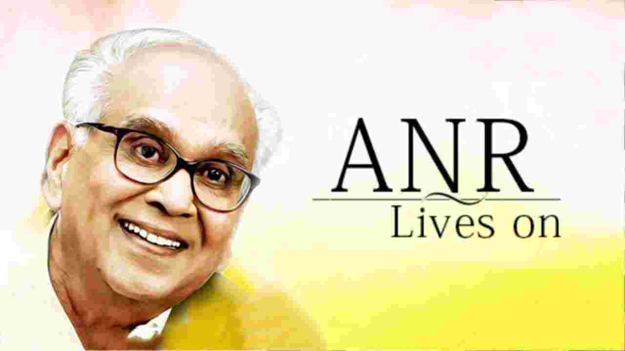Remembering iconoclastic Actor ANR on his Birth Anniversary