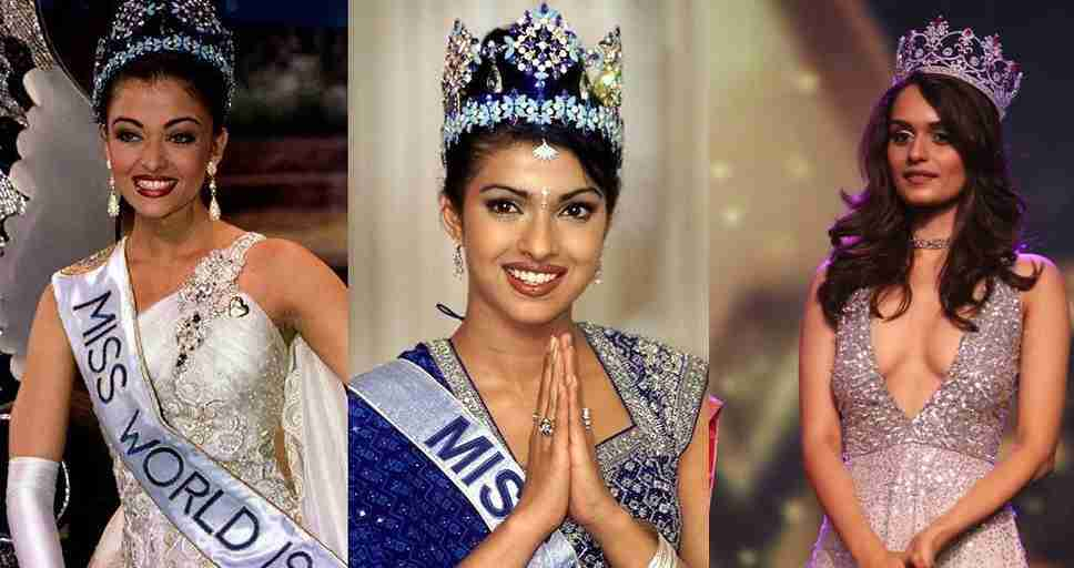 Check out the list of all Indian beauty queens who have won
