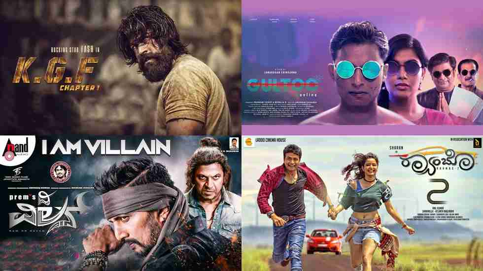 Top 10 list of Kannada movies which you should watch in 2018